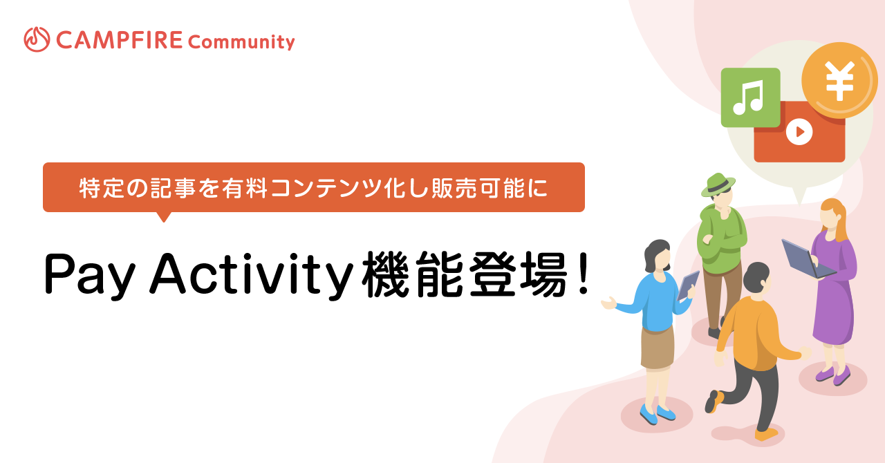 payactivity